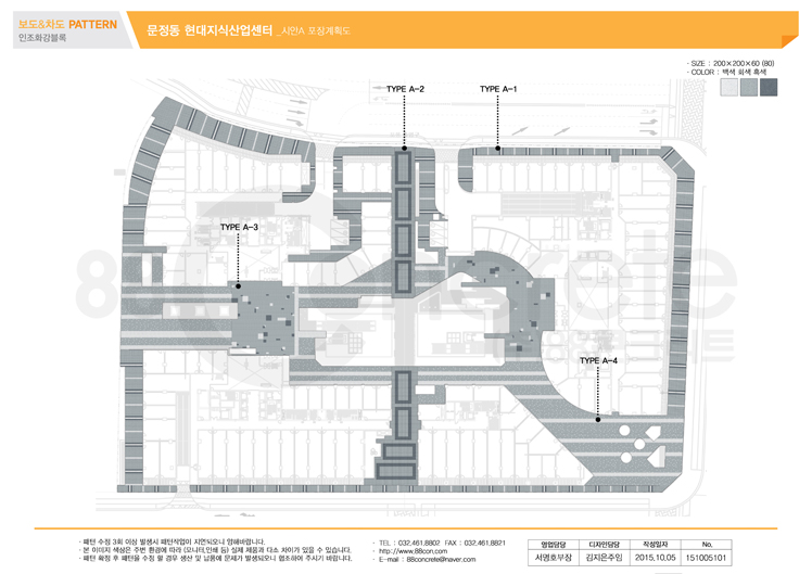 문정동 현대 지식산업센터